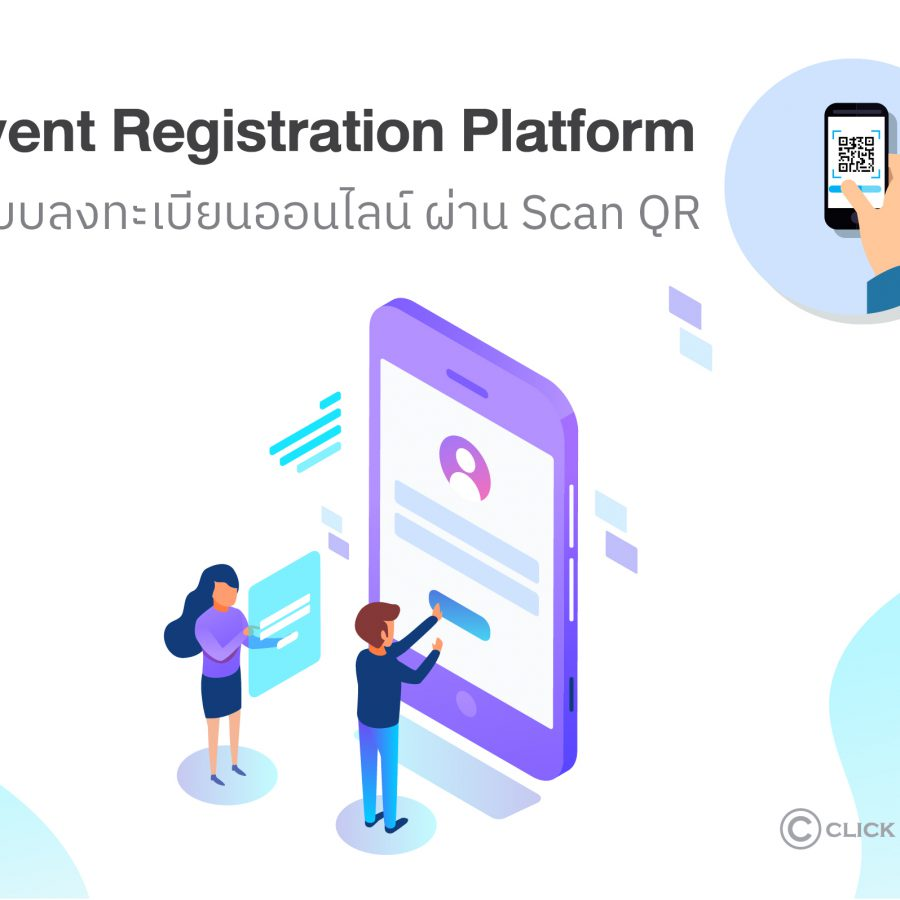 event registration platform ce